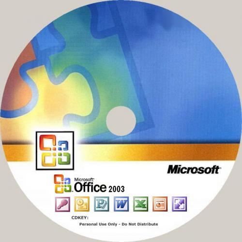 Office XP Service Pack 2 (SP-2)