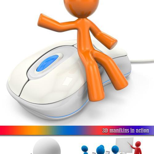 3D Webmaker - Descargar 2.0