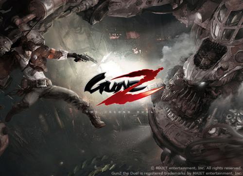 Gunz - Descargar The Duel 20070123 Internation Edition (Full)