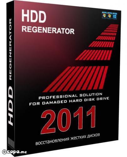 HDD Regenerator 1.61