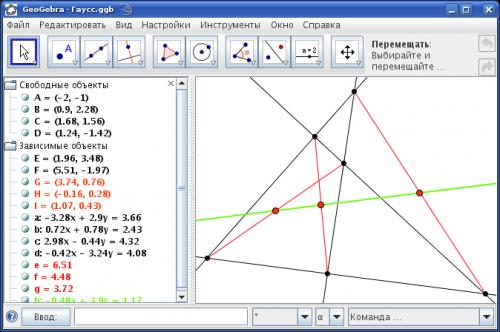 GeoGebra 3.0.0 - Descargar 3.0.0